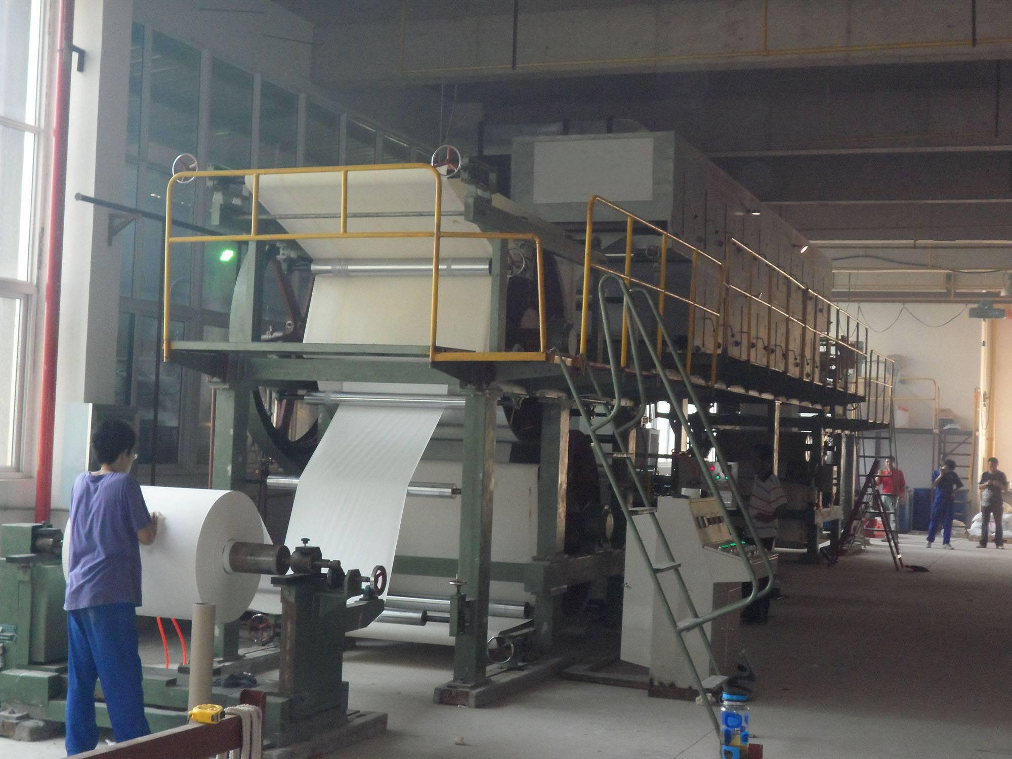 customized single/double side art paper coating machine