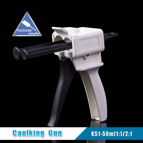 KS1-50ml 1:1/2:1Silicone Manual Caulking Gun