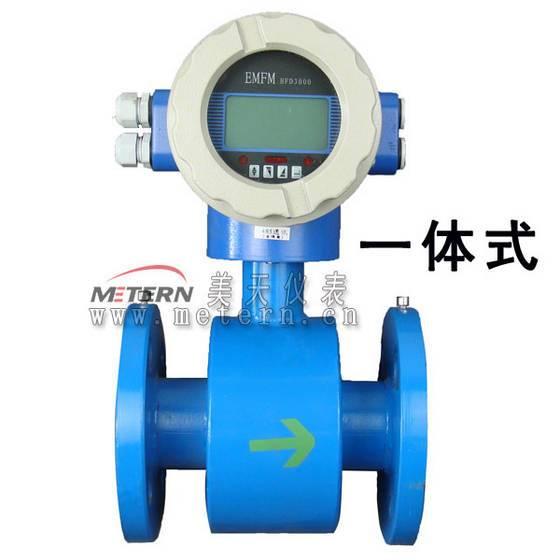 MTLD Series Electromagtic Flow Meter