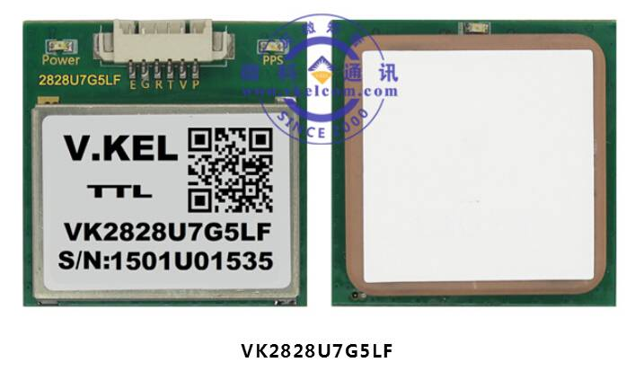 VK2828U7G5LF GPS Receiver GPS Navigation Module TTL with FLASH Flight Control Model Aircraft OEM/Who