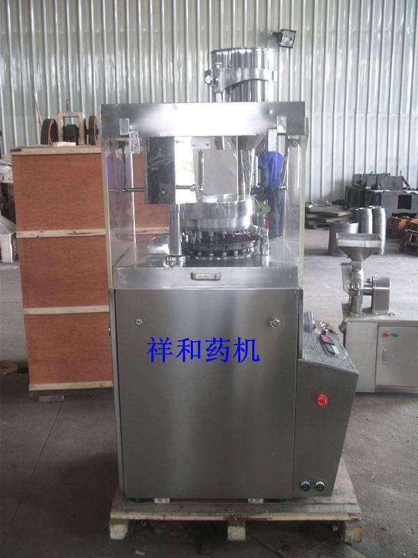 ZP17D Rotary  tablet press