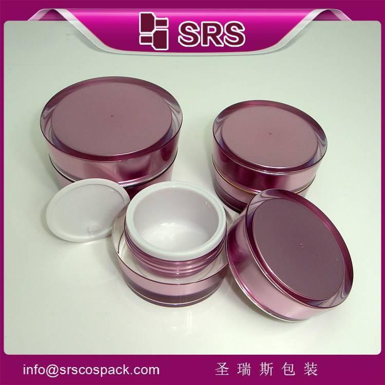 China 2015 New fashion Sale High Qualityacrylic cosmetic jar J021-5g for the nail