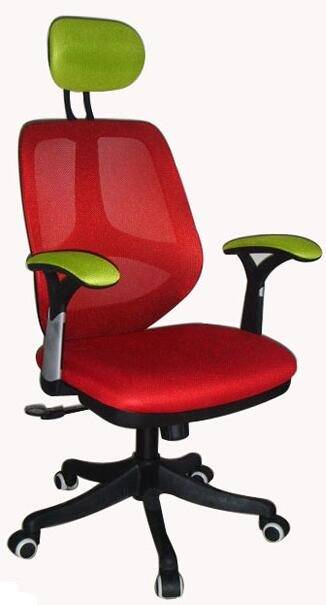 Bijia modern style adjust height ergonomic executive office mesh chair