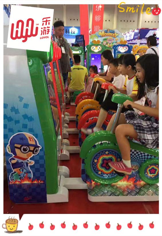 playland entertainment games kiddie rides