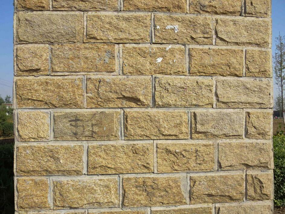 yellow mushroom stone for exterior wall decorations