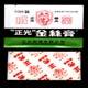 CK101 CHIN'S KAO