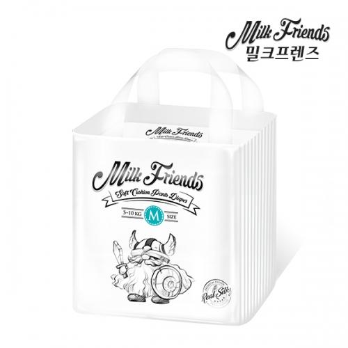 MilkFriends Cushion Pants Diaper