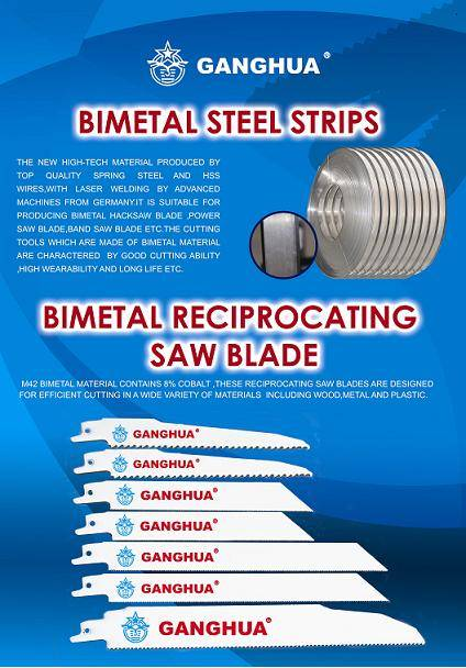 Bimetal reciprocating saw blade