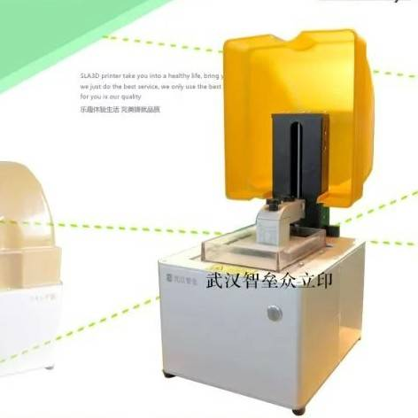 SLA 3D printer resin cured laser 3d pritner