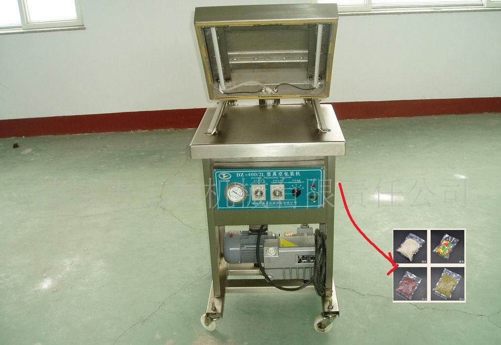 DZ400/2L Dates Vacuum Packing Machine
