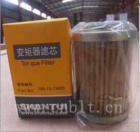 shantui bulldozer SD22 SD32 Torque converter filter 195-13-13420 strainer