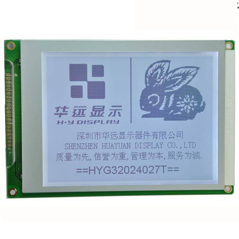 320 X 240 Tab Graphic LCD with Ra8835 Controller and 6: 00 Viewing Angle (HYG32024027T-VB)