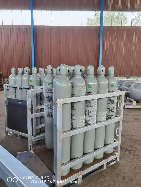 hydrogen chloride gas 99.999%