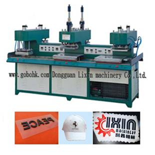 Factory price Best Sales colorful pvc logo clothing label making machine