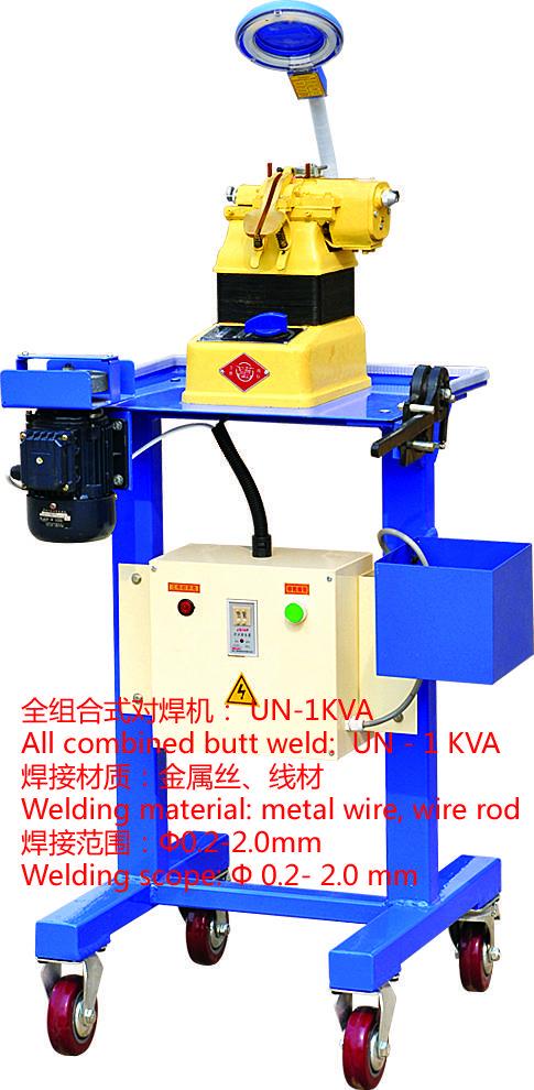 wire butt welders/butt welding machine UN-1KVA  All combined