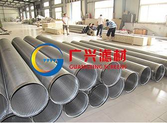 v wire continuous slot water well screen tube