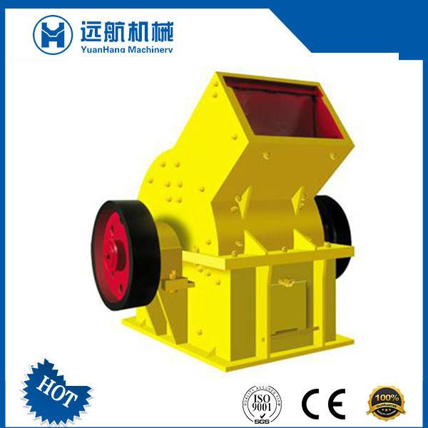 Small Hammer Crusher Hot Sale in Africa