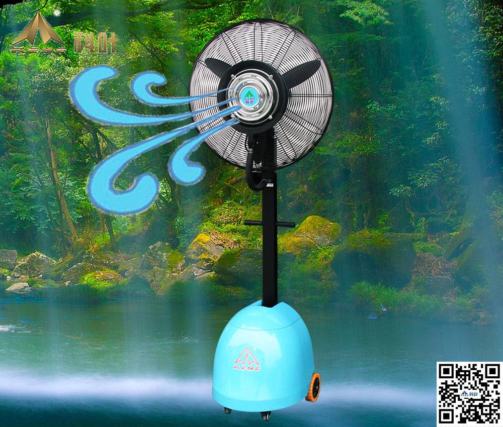 KEYE water cool mist fan WF-28s