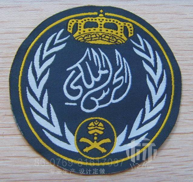 hot sale professional woven badge