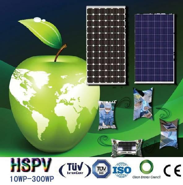 High Efficiency solar panel price 100w-300w