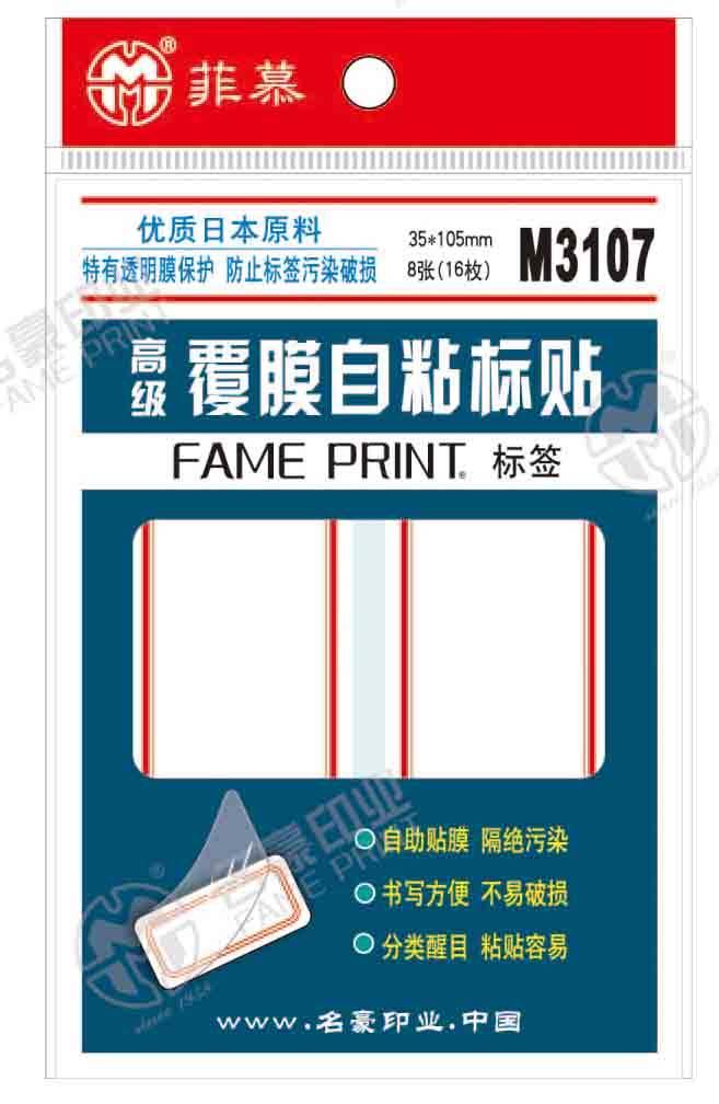 Fame M3107, Transparent Film Protected Self-Adhesive Labels