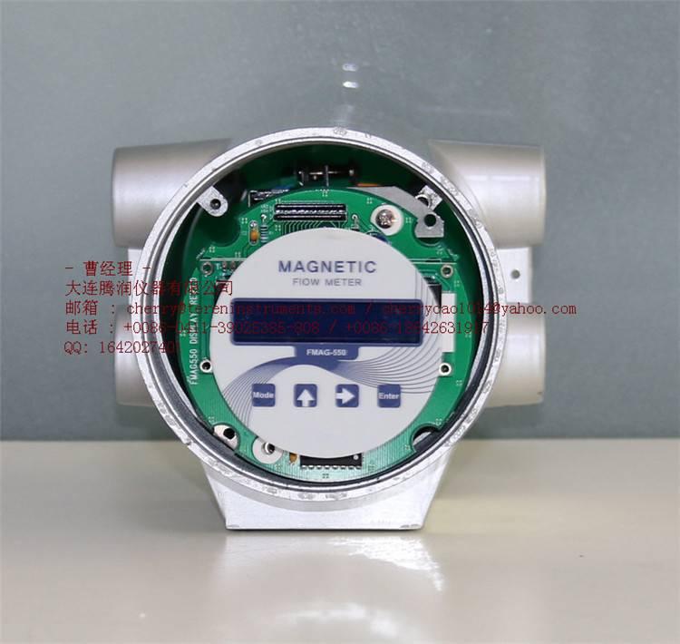 Electromagnetic flow meter transmitter