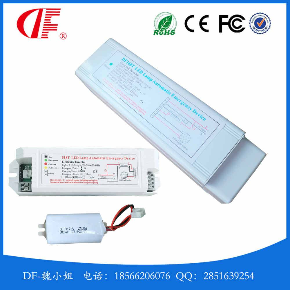 Automatic Emergency Unit for 10-60Watt LED lamp with SAA certificate
