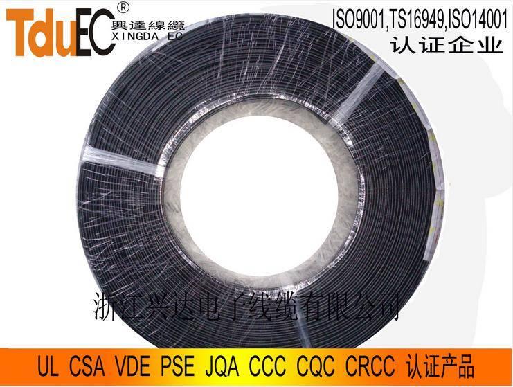 AWM 1007 CSA AWM I/A
