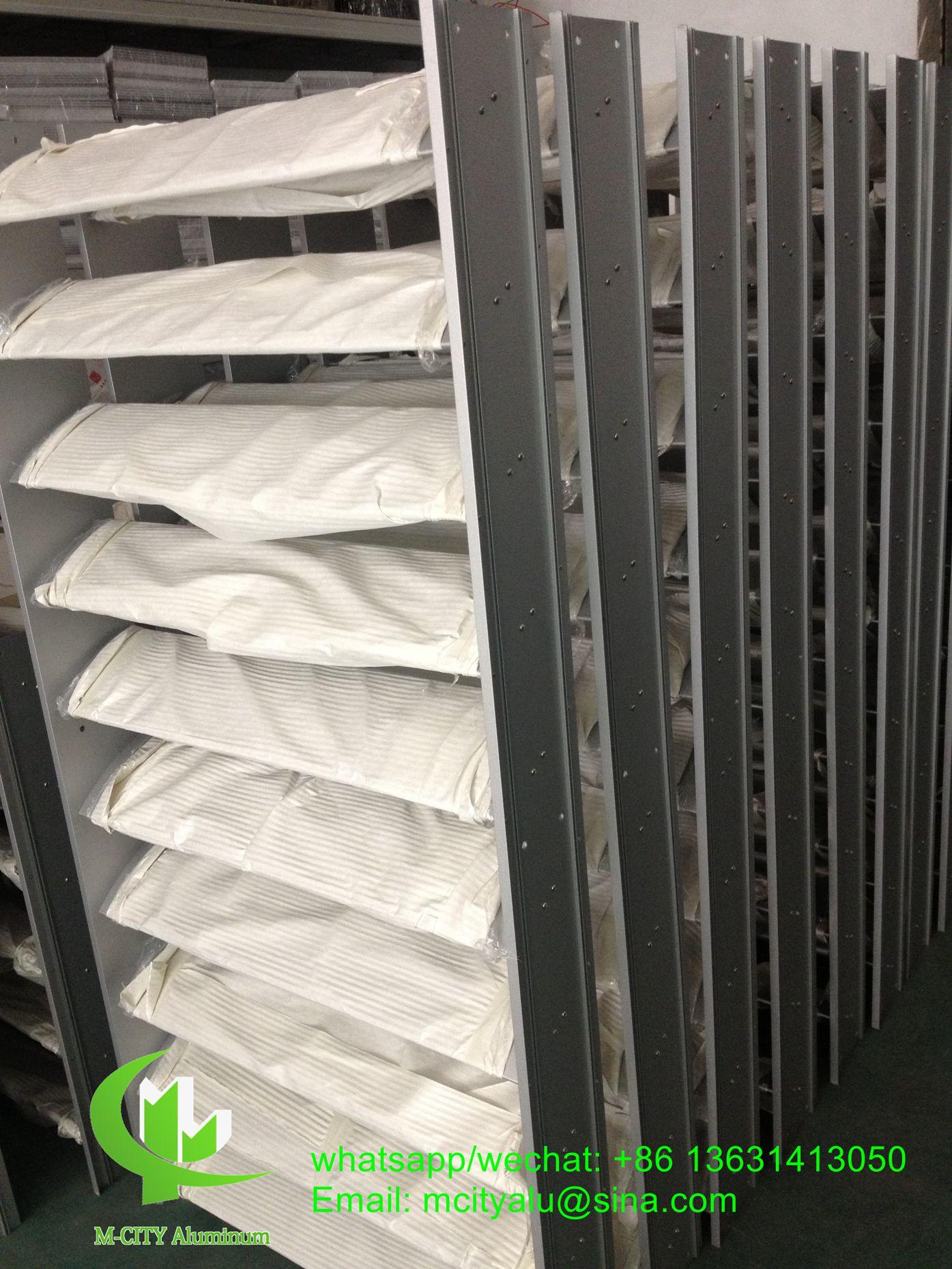 Aerofoil aluminum sun louver