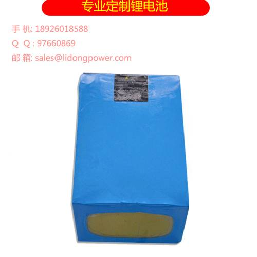 Solar Street Light Lithium Battery Supplier 24V 80Ah