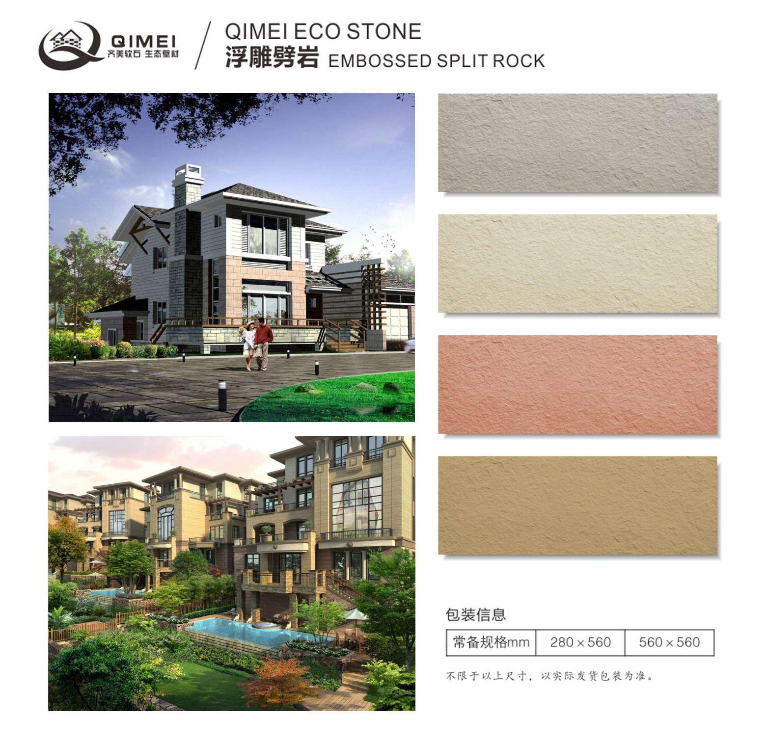 china embossed split stone soft and eco stone customized size/style/pattern