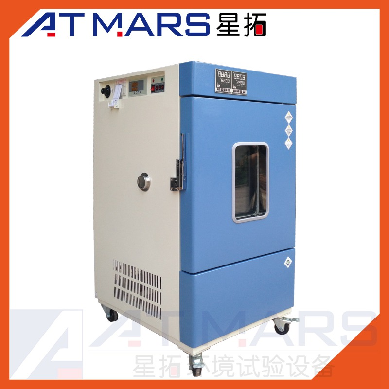 ATMARS Programmable Pharmaceutical Stability Test Chambers