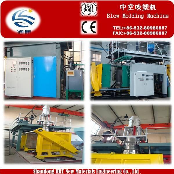 500L- 5000L HDPE Water Tank Blow Moulding Machine