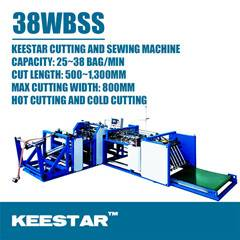 PP woven bag cutting and sewing machine 38WBSS