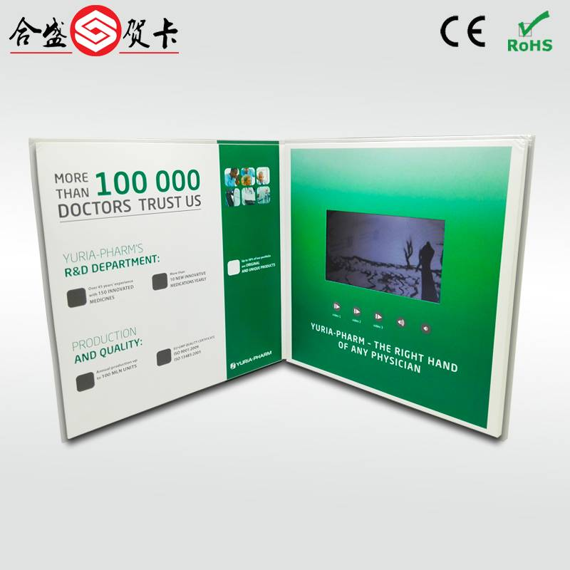 "Top quality 5"" customized lcd video greeting card,video brochure ,video mudule"