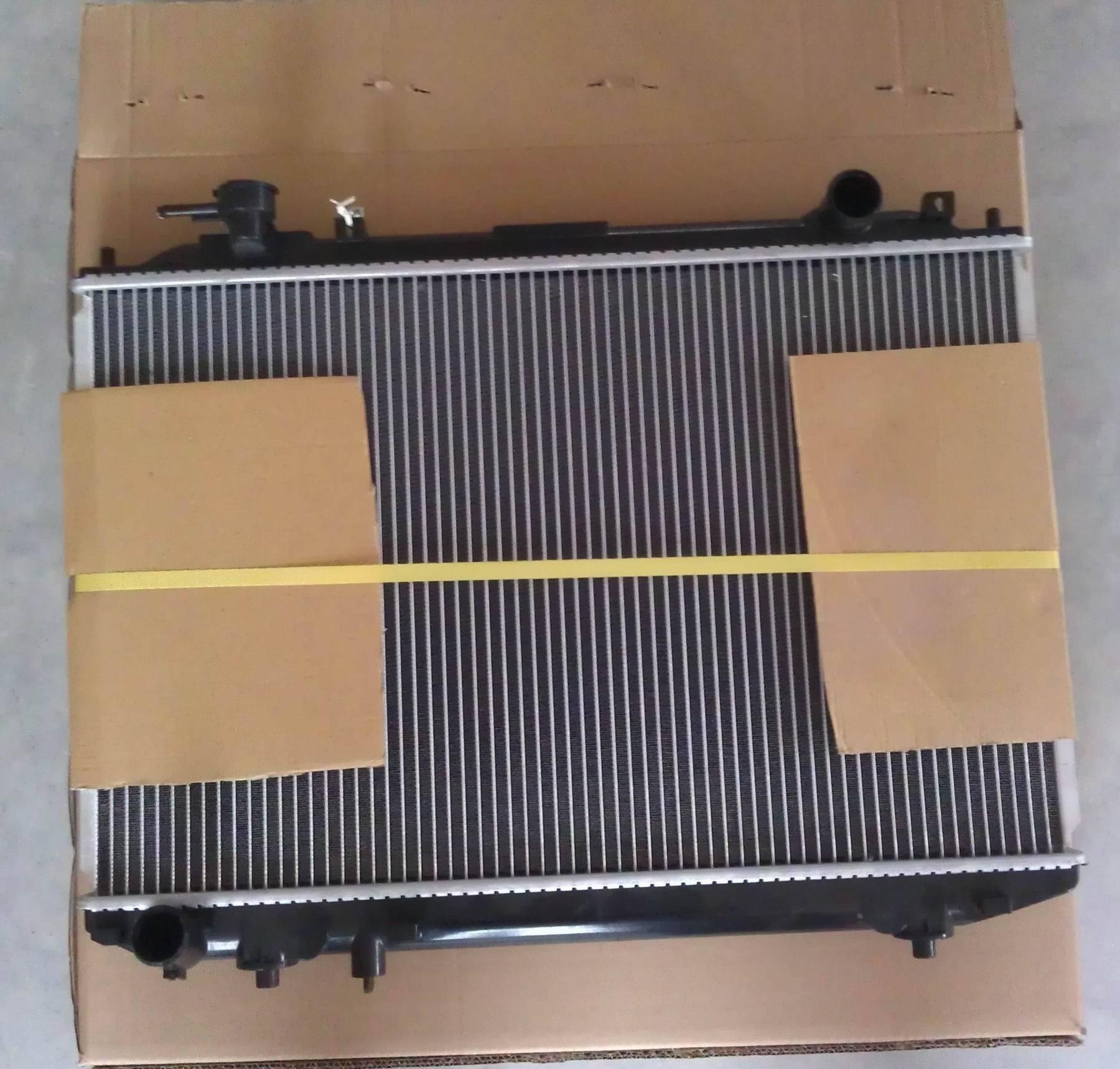 Mazda Pickup auto radiator F2P5-15200B