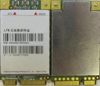 Ui8300W 4G Module