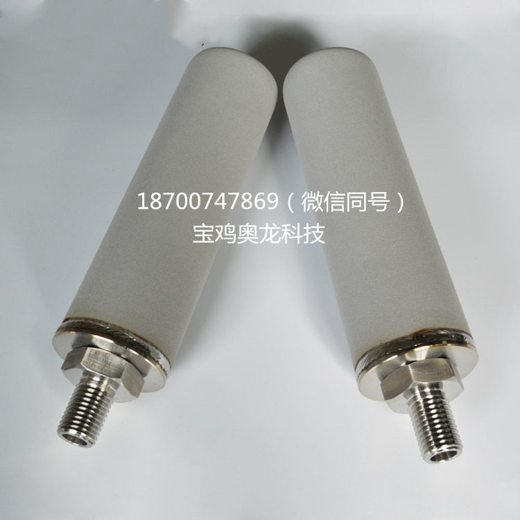 Catalyst and activated carbon removal filtration sintered porous 316Lstainless steel filter media