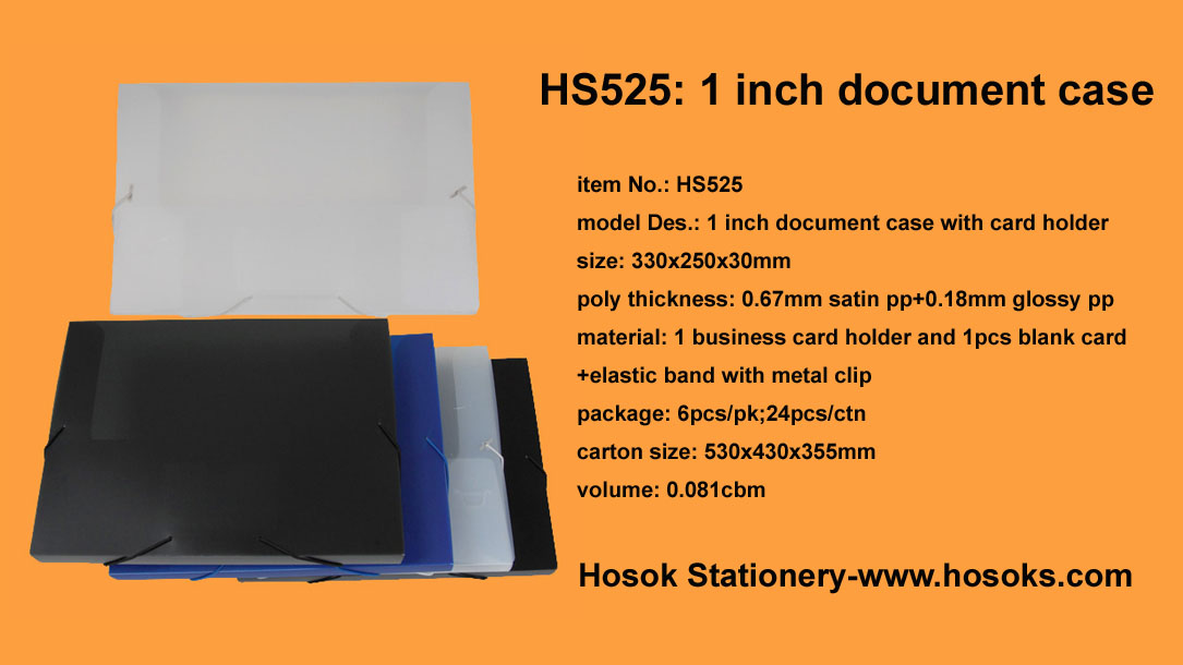 HS525