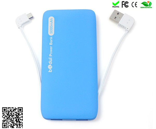 5000mAh Portable Charger External Battery Pack Power Bank Charger the shell with rubber oil processi