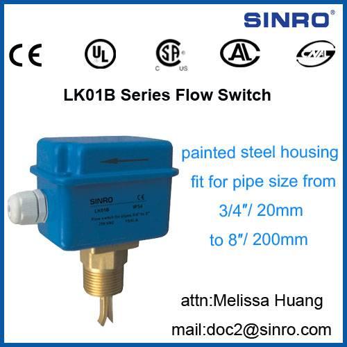 LK01B Liquid Flow Switch