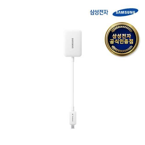 SAMSUNG MHL 3.0 HDTV Adapter
