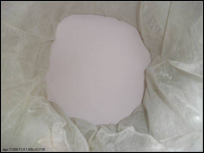 Manganese Sulphate MonohydrateMnso4 h2o31.8%Mn