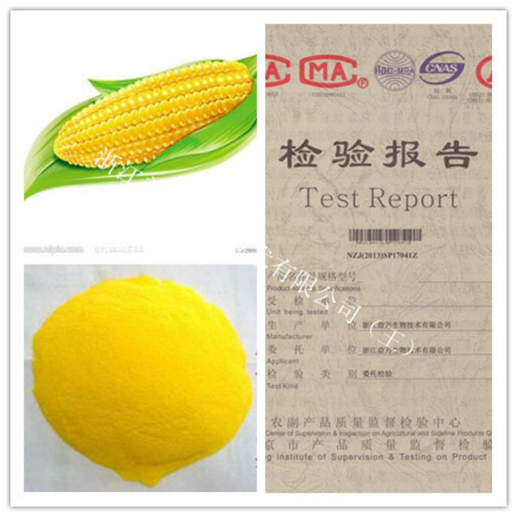 chinese yellow corn powder