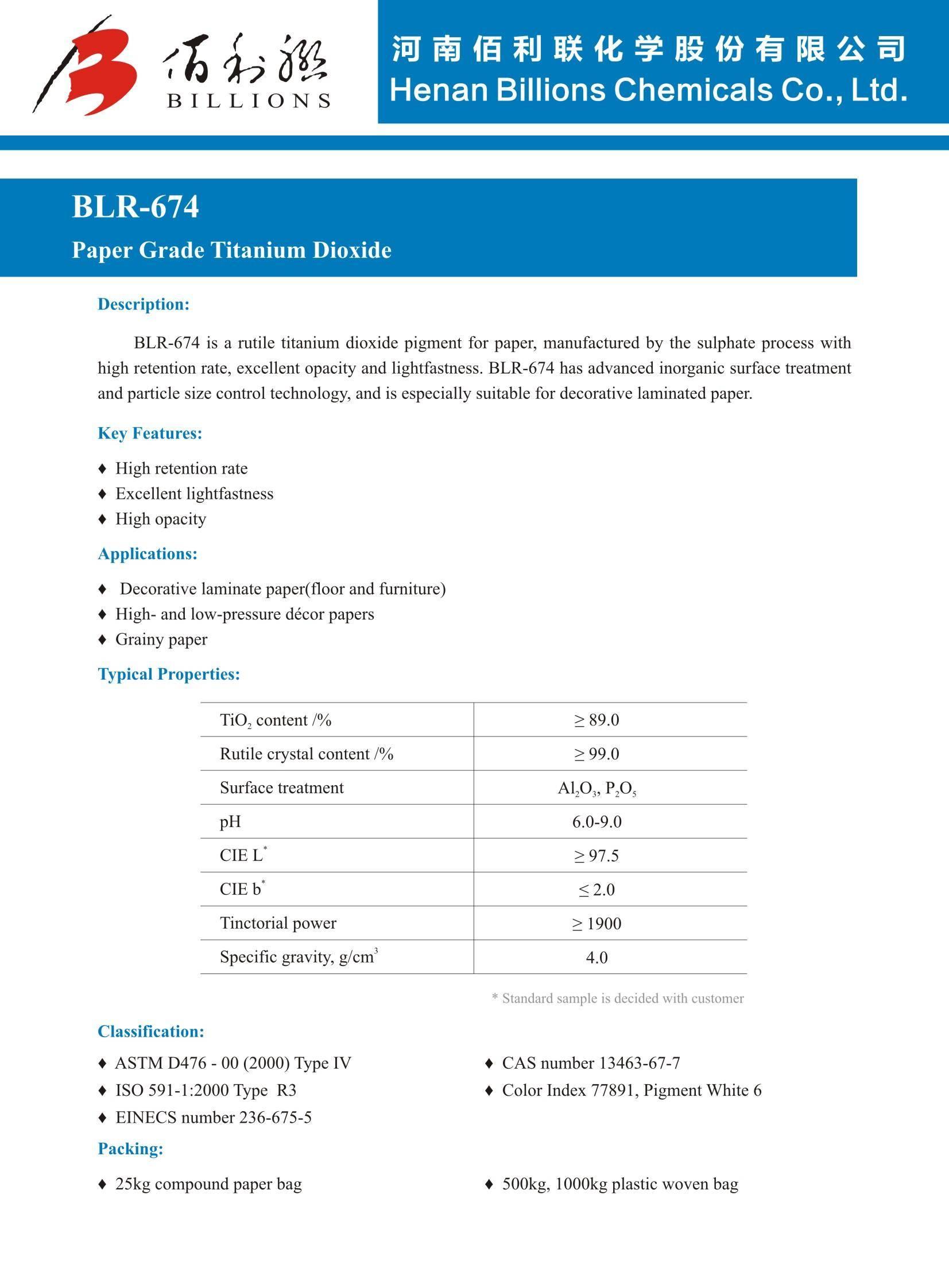 Titanium Dioxide BLR-674