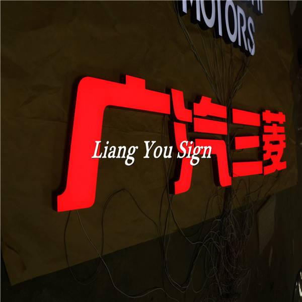 Water Proof Durable Welding Back-lit Led backlit channel letters sign