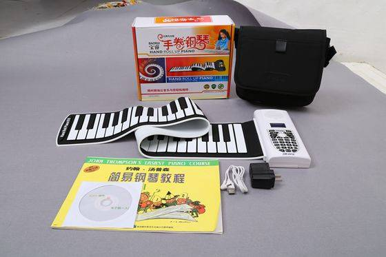 Bora Worldwide Family Have Fun Travel Portable 61 KEYS Silicone Electronic Piano