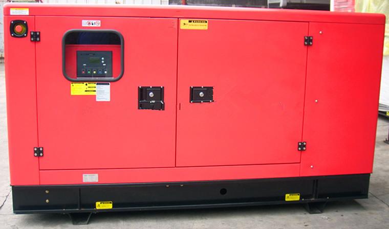 312.5KVA diesel generator set