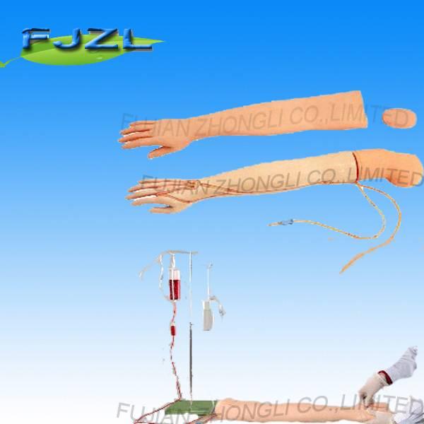 Multi-Functional Iv Training Arm