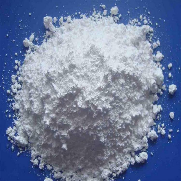 Smart Drugs Citicoline Sodium CAS 33818-15-4